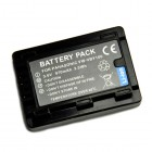Panasonic VW-VBY100 battery
