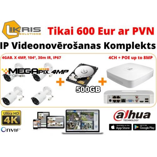 Videonovērošanas komplekts 4 IP kameras X 4MP + IR30m + POE + server
